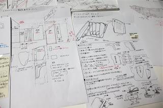 シザーケースの設計図